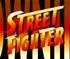 Уличный боец
